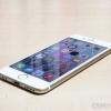 iphone-6-obudowa-1