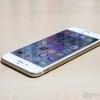iphone-6-obudowa-3
