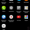 screenshot_2014-08-06-09-54-08