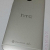 HTC All New One