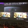 lg-g3_3