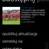 wp_ss_20121228_0027_0