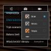 screenshot_2014-12-03-23-10-09