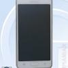 samsung-sm-g5309w-2