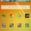 screenshot_2014-05-25-18-44-55