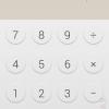 screenshot_2014-05-25-18-45-36