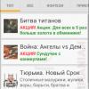 texet-tm3024r-zrzut-7