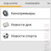 texet-tm3024r-zrzut-8