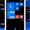 Windows Phone 8.1. Interfejs