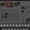 screenshot_2012-10-22-12-54-07