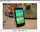 2-rdzeniowy procesor Android 4.0 Ice Cream Sandwich