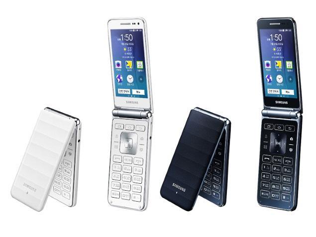 Samsung Galaxy Folder 2 Przecietny Smartfon Ale Z Klapka
