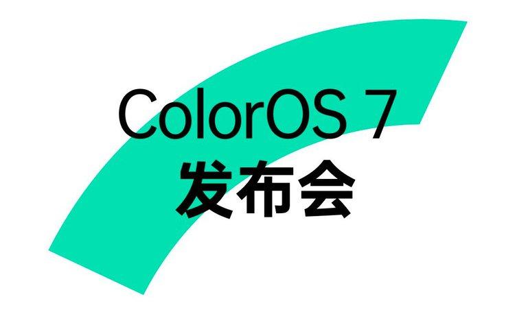 ColorOS 7 oficjalnie. Wiemy, które smartfony OPPO i Realme otrzymają aktualizację! -