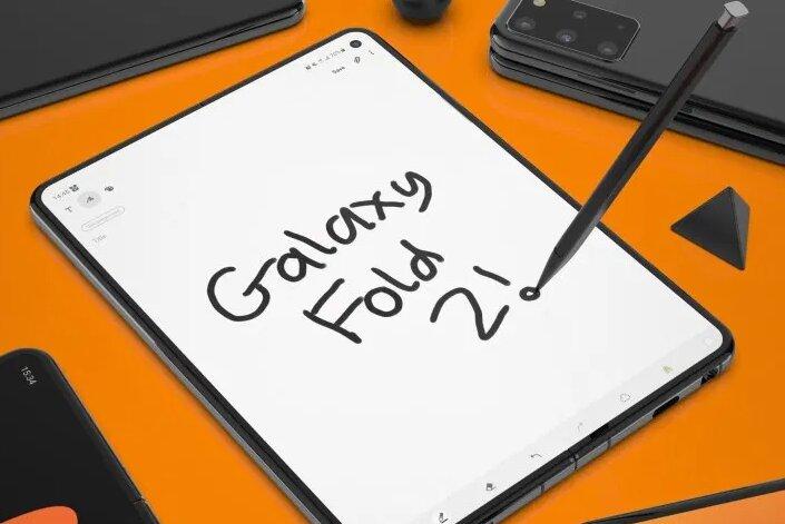 Jeśli tak wygląda Galaxy Fold 2, Samsung stworzy przełomowy smartfon -