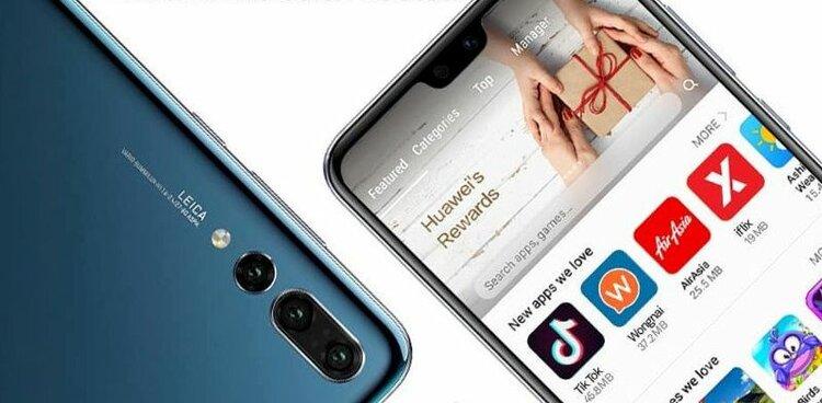 Huawei zalicza kolejny sukces – sklep AppGallery rośnie w siłę! -