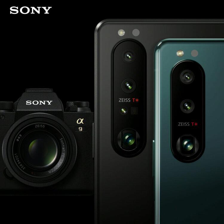 Normalnie ulga, że weź: piekielnie drogi flagowiec Sony nie zostanie skreślony już na starcie! -