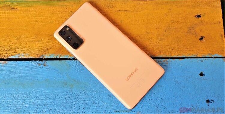 W T-Mobile możesz kupić Samsung Galaxy S20 FE w najniższej cenie na rynku! - Galaxy S20 FE w niskiej cenie