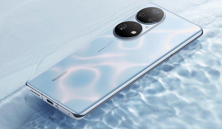 Huawei P50 Pro w tej wersji jest najpiękniejszym flagowcem na rynku! Cena poraża -