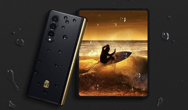 16 GB RAM, składany ekran i złoto: ten smartfon Samsunga to dzieło sztuki -