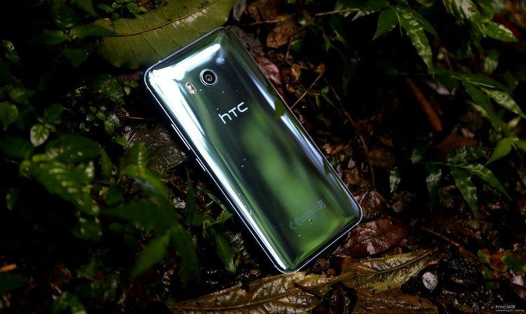 Jaka przyszłość czeka HTC? Już jutro się dowiemy -