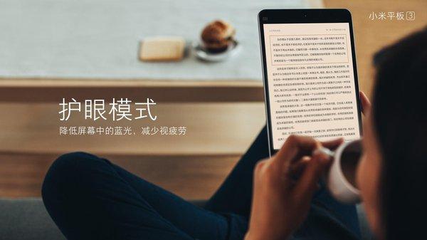 Xiaomi Mi Pad 4 trafi do sprzedaży? Odważnie Xiaomi, odważnie -