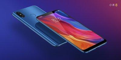 Cena Xiaomi Mi 8 w Europie ujawniona. Sprzedaż wystartuje już wkrótce -