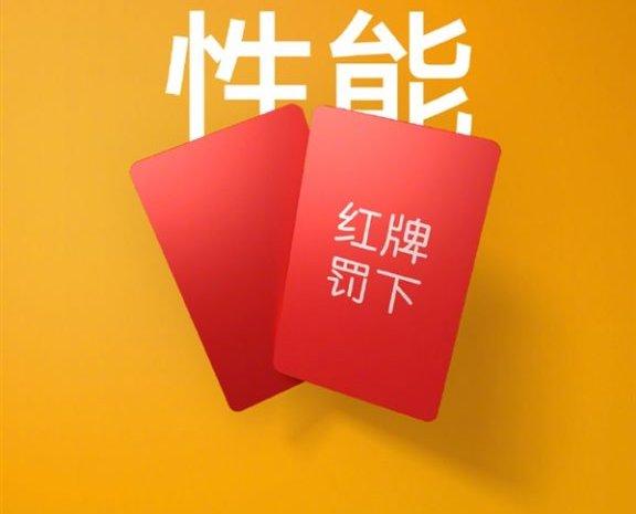 Xiaomi Mi Pad 4. Tablet dla graczy z ekranem 18:9 - Xiaomi Mi Pad 4
