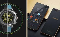 6aed78c4fe81 Promocja  smartwatch i smartfon taniej o ponad połowę
