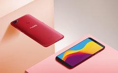 69b64e5fa152 Promocja  solidny smartfon za 500 złotych  Nubia V18 spełni Wasze  oczekiwania …